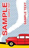 Card with car — Stock Vector