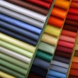 Stock Photo: Samples of fabric