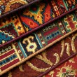 Samples of carpet — Stock Photo #1214561
