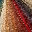 Samples of carpet — Stock Photo #1214622