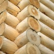 Royalty-Free Stock Photo: Wooden logs