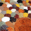 Stock Photo: Ground spices