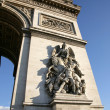 Triumphal arch (Arc de Triomphe) — Stock Photo