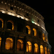Coliseum in Rome — Stock Photo