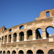 Stock Photo: Coliseum
