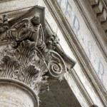 Marble column — Stock Photo #1290513