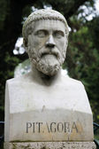 Sculpture of Pythagoras — Stock Photo