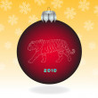 Stock Photo: Red fur-tree ball