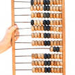 Abacus — Stock Photo #1208289