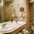 Foto Stock: Bathroom