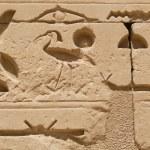 Egypt sign 14 — Stock Photo #2214165
