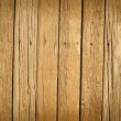 Stock Photo: Planks