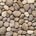 Stone — Stock Photo #2337453