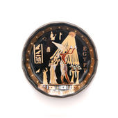 Egypt plate — Stock Photo