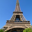 Eiffel tower — Stock Photo #2567279