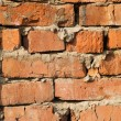 Brick — Stock Photo #2590856