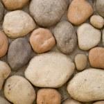 Stone — Stock Photo #2650047