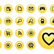Royalty-Free Stock Vector Image: Yellow Glow web buttons
