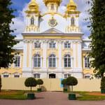 Petrodvorets Church — Stock Photo #1207449