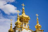 Petrodvorets Church — Stock Photo