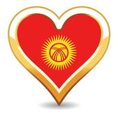 Heart Kyrgyzstan Flag — Stock Vector