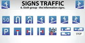 Signs Traffic Part Six — Stock Vector