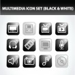 Multimedia Icon Set (Black & White) — Stock Vector
