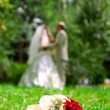Wedding bouquet — Stock Photo #1224900