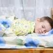 Baby sleeping — Stock Photo #1478723