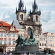 Prague — Stock Photo #1220976