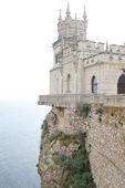 Swallow's nest — Stock Photo