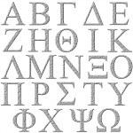 3D Stone Greek Alphabet — Stock Photo