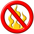 Royalty-Free Stock Photo: No Fire