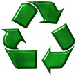 Recycling Symbol — Stock Photo #1222778