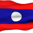 3D Flag of Laos — Stock Photo