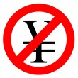 Free of charge anti yen sign — стоковое фото #1395241