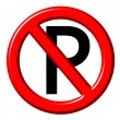 No parking 3d sign — Stock Photo