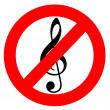 No Music — Stockfoto