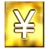 3D Golden Framed Yen Sign — Stock Photo