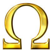 3D Golden Greek Letter Omega — Stock Photo