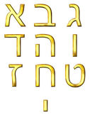 3D Golden Hebrew Numbers — Stock Photo