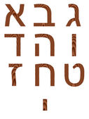 Wooden Hebrew Numbers — Stock Photo