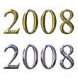 Royalty-Free Stock Photo: Year of 2007 in 3D Silver and Gold