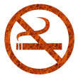 Anti Smoking Sign — Stock Photo
