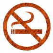 Anti Smoking Sign — Stock Photo #1408945