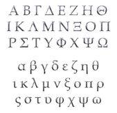 3D Silver Greek Alphabet — Stock Photo