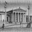 Academy of Athens — Stockfoto #1417851