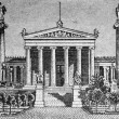 Foto Stock: Academy of Athens