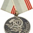 USSR Medal of Labour - Stock Photo
