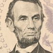 Abraham Lincoln — Stock Photo
